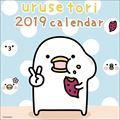 うるせぇトリ 2019年カレンダー