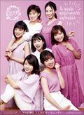 テレビ朝日女性アナウンサー 2019年カレンダー