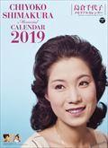 島倉千代子メモリアル 2019年カレンダー