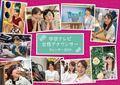 卓上 中京テレビ女性アナウンサー 2019年カレンダー