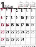 壁掛けスケジュール タテ型(祝日訂正シール付き) 2019年カレンダー
