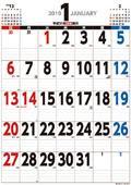 ジャンボ スケジュール B2タテ型(祝日訂正シール付き) 2019年カレンダー