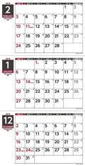 壁掛け3か月スケジュール タテ型(祝日訂正シール付き) 2019年カレンダー