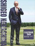 長嶋茂雄(読売ジャイアンツ) 2019年カレンダー