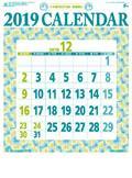 星座入り文字月表 2019年カレンダー