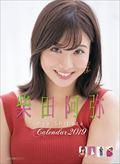 柴田阿弥 2019年カレンダー