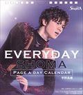 宇野昌磨(EVERYDAY SHOMA 日めくり) 2019年カレンダー