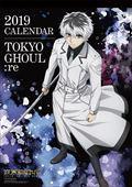 東京喰種:re 2019年カレンダー