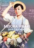 美空ひばり 2019年カレンダー