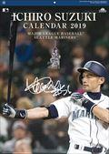 イチロー 2019年カレンダー