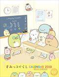 卓上 すみっコぐらし 2019年カレンダー