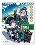 卓上 ゆるキャン△ 2019年カレンダー