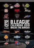Bリーグ(バスケット) 2019年カレンダー