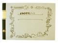 細川貂々さんイラスト入り よみきかせノート 3冊セット (S:0130)