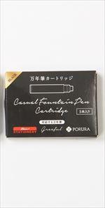 【5本入り】Fonte 万年筆インクカートリッジ(ブラック)? Hmmm!? (S:0040)