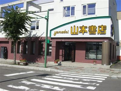 オンライン書店Honya Club com:...